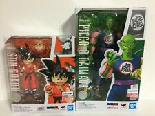 2X Bandai Tamashii S.H. Figuarts Dragon Ball King Piccolo Daimaoh + KID SON GOKU