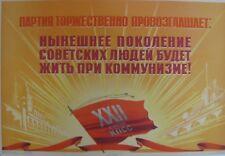 Vintage Soviet Poster, 1961, very rare, 100% original