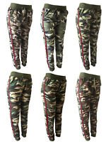 Women Camo SweatPants Camouflage Jogger Pants Work Out Track Pants With Pockets
