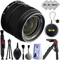 Oshiro 35mm f2 Wide Full Frame Lens for Canon Digital SLR Cameras