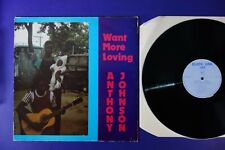 ANTHONY JOHNSON	WANT MORE LOVING Black Link Int LP VG+/EX	DYCBLP001