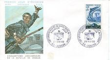 FRANCE FDC - 572 1484 1 VICTOIRE DE VERDUN - 28 Mai 1966 - LUXE