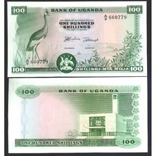 UGANDA 100 Shillings (1966) UNC    P 5