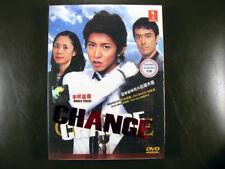 Japanese Drama Change DVD English Subtitle Kimura Takuya