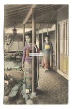 Geisha girls - old Japan postcard