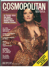 COSMOPOLITAN ARIANNA N. 7 OTTOBRE 1973 COVER BARBARA MINTY FRANCESCO SCAVULLO