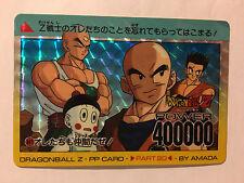 Dragon Ball Z PP Card Prism 841