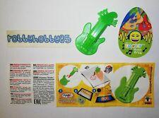 EN595 Gitarre Mit Bpz Emojoy Music Gelbe Serie Kinder Joy 2019 Ferrero Emoji