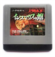 Insmouse no Yakata Nintendo Virtual Boy Japan No Box Game software only USED