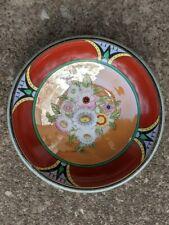 Fruit Flowers Cherry Blossom Mark Made in Japan Noritake 1920s Handled Vintage Lusterware Bowl