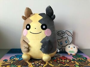 Pokemon Reversible Morpeko Mochi Cushion Soft Plush Toy 32CM