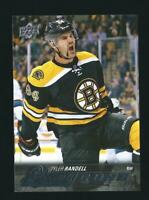TYLER RANDELL YOUNG GUNS ROOKIE CARD RC # 498