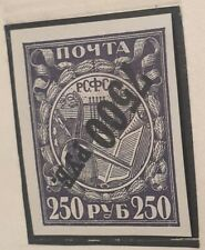 1922 August postage stamp with a face value of 250 rubles( 7500 )