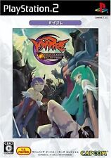 Used PS2 CAPCOM Vampire: Darkstalkers Collection SONY PLAYSTATION JAPAN IMPORT