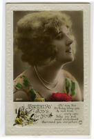 1920s British Deco Lovely Lady PRETTY FLAPPER photo postcard