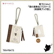 San-X Black Cat with Socks Nyanko Book Type ID Pass ID Card Holder PB47301 10c09