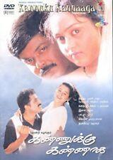 Kannuku Kannaaga (Tamil Film) (No Subtitles) (Brand New Origianl DVD)