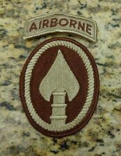 ARMY PATCH,SSI, UNITED STATES SPECIAL OPERATIONS COMMAND, DESERT