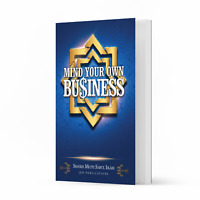 Mind Your Own Business by Shaykh Mufti Saiful Islam - Paperback