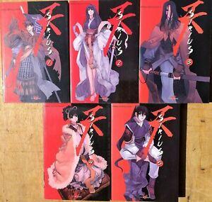 Lot 5 mangas SIRIUS Park Sung Woo - tomes 1 à 5 TOKEBI