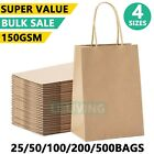 Bulk Kraft Paper Bags Gift Shopping Carry Craft Brown Retail Bag with Handles Au <br/> 150GSM 100%Recyclable Bulk Sale Super Value