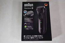 Braun Shaver Series3 Washing Type Two-stage Charging 3020s-B F/S w/Tracking# NEW