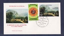ASg/ Sénégal    enveloppe  1er jour conseil de la langue Francaise   1977