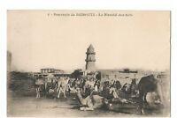 AFRIQUE , DJIBOUTI , LE MARCHE DES BOIS