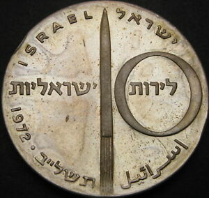 ISRAEL 10 Lirot 1972 - Silver - Independence - aUNC - 2455 ¤