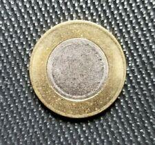 Error Coin - Blank 10 Rs Bimetallic Coin- India - Cool Collectible