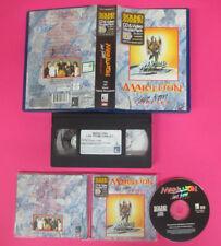 VHS + CD MARILLION Live from Loreley 1995 SOUND & VISION (VM11) no mc dvd lp