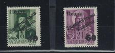CARPATHO UKRAINE 1945, VON STEIDEN # 37, 69, MLH, ORIGINALS