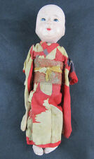 ANTIQUE ASIAN JAPANESE DOLL WITH COMPOSITION HEAD