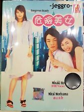 Japanese Drama DVD Dangerous Beauty (2005) GOOD ENG SUB All Region FREE SHIPPING
