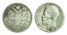 pcc1238_2) ESTERE - RUSSIA -  50 Kopeks  1897 AG Silver