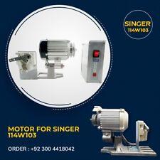 singer 114w103 chain stitch embroidery machine  Servo Motor