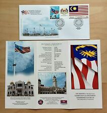 2003 Malaysia FDC 46th Independence RM1 Stamp (Crest Tab & ERROR perf mis-align)