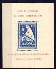 FRANCE Timbre de de la LVF n° 1 neuf sans charnière