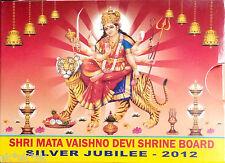 SHRI MATA VAISHNO DEVI SHRINE UNC SILVER JUBILEE 2012 COINS SET * Rs 10 & Rs 5