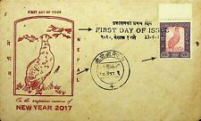 NEPAL 5 Rs BIRD VERY SCARCE ON FDI FRANKED FDC