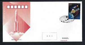 CHINA 2020-21 天問一號  FDC Successful Launch Mars Probe Tianwen-1 stamp Space