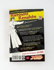 Rurouni Kenshin 2 Vizbig Edition Story Start by Nobuhiro Watsuki Paperback