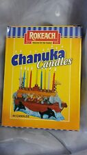Rokeach Chanuka Candles, 2 Boxes Of 44 New