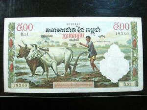 CAMBODIA 500 RIELS 1958 P14 KHMER BIG NOTE 240# BANK CURRENCY BANKNOTE MONEY
