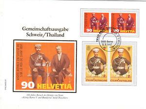 Switzerland 1997 FDC Links with Thailand