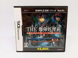 Nintendo DS - Simple DS Series Vol. 41: The Bakudan Shori-Han Japan