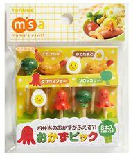 CuteZCute Bento 3D  Food Pick  8-Piece  Broccoli  Octopus  Fried Shrimp  Egg