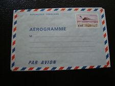 FRANCE - aerogramme yt n°1005-AER (cy22)