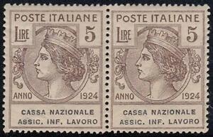 ITALY 1924  CASSA NAZIONALE (5L.) pair #23 MNH ** CV.€660,00  $$ SCARCE $$