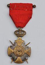 Serbie: Odres de Karageorge, croix du mérite de l'ordre, 1914-1918